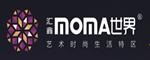 汇鑫moma世界