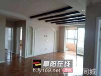 急卖低于市场价格 祥源文旅城旁 天章水岸 精装修 大四室
