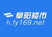 18号土拍战果播报:阜合城投以152万元/亩摘阜合新城20亩商业用地