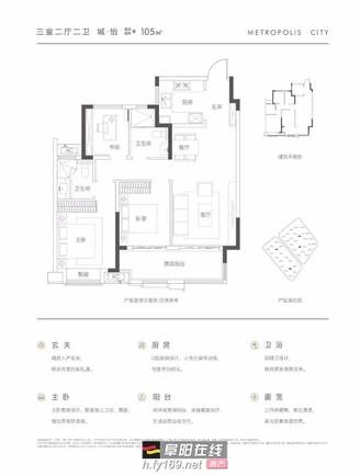 出售金科 集美阳光3室2厅2卫110平米75万住宅