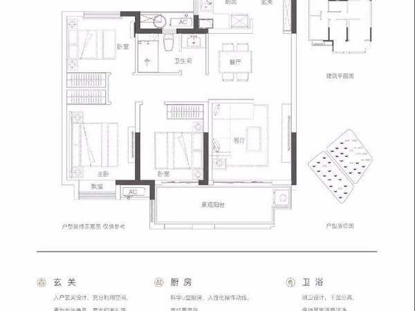 出售金科 集美阳光3室2厅2卫105平米71万住宅