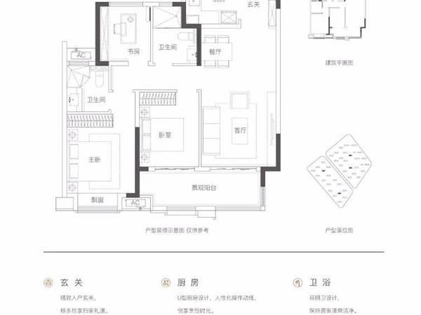 出售金科 集美阳光3室2厅1卫96平米65万住宅
