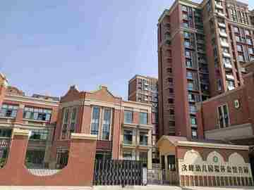文峰幼儿园温莎公园分园实景图
