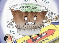 安徽省自然资源厅召开全省批而未供和闲置土地处置工作督查通报会