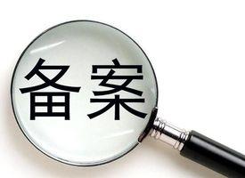 碧桂园·书香名门