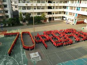 阜阳第九中学