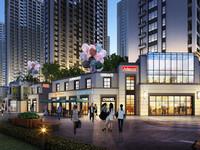 出售众信新安府3室2厅2卫110平米67万住宅