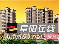 经济开发区上海大花园 顶楼带阁楼 简单装修诚心出售