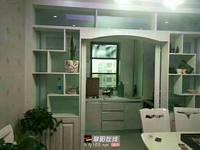 出售宝龙城市广场3室2厅1卫92平米100万住宅