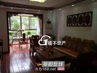 城南区 天瑞名城 邻近万达 五室两厅 精装修 诚心出售 随时看房