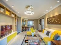 出售碧桂园 翡翠湾3室2厅1卫107平米63万住宅