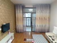 出租置诚公馆3室2厅1卫97.5平米1900元/月住宅