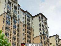 出售银河金座2室2厅1卫100平米102万住宅