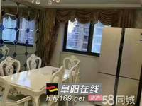 宝龙毛坯四室 4室 129平 单价一万 契税满两年