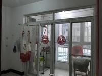 出售东方第一城2室2厅1卫80平米90万住宅