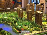 出售星尚骊湾3室2厅2卫115平米71万住宅