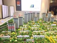 出售当代城MOMΛ3室2厅1卫97平米61万住宅