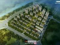 出售当代城MOMΛ3室2厅1卫115平米72万住宅