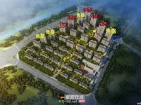 出售当代城MOMΛ3室2厅1卫115平米74万住宅