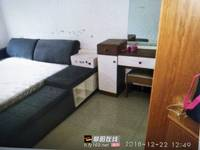 出租天瑞名城2室2厅1卫91平米1500元/月住宅