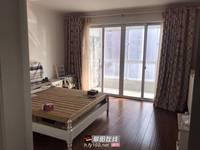 出租天瑞名城2室2厅1卫89平米1600元/月住宅