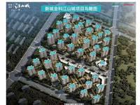 出售碧桂园 翡翠湾3室2厅2卫96平米61万住宅