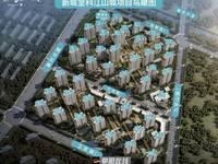 出售众信新安府3室2厅2卫110平米63万住宅