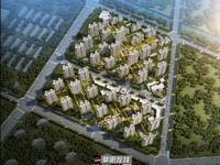 出售碧桂园 翡翠湾3室2厅2卫110平米68万住宅