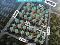 出售弗莱德小镇3室2厅1卫96平米53万住宅