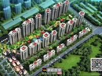 出售恒大林溪郡3室2厅1卫104.33平米76万住宅