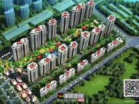 出售恒大林溪郡3室2厅1卫99.05平米75万住宅