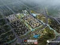 出售祥源 城南之星3室2厅2卫103平米84万住宅