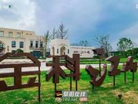 出售金科奥园江山城3室2厅2卫110平米73万住宅
