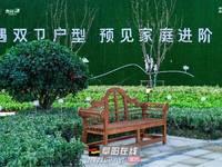 出售金科奥园江山城3室2厅1卫96.6平米60万住宅