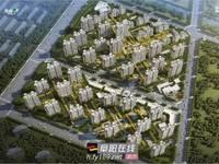 出售金科奥园江山城4室2厅2卫128平米89万住宅
