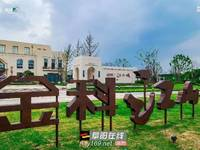 出售金科奥园江山城3室2厅1卫966平米62万住宅