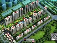 出售恒大林溪郡3室2厅2卫119平米74万住宅
