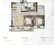 G2 97㎡ 三室两厅一卫