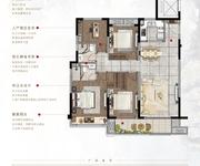 G5 120㎡ 四室两厅两卫