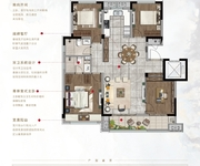 Y2 四室两厅两卫 130㎡
